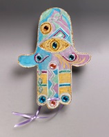Hamsa Wall Hanging lesson plan