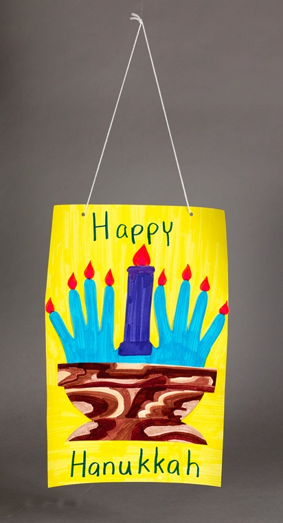 Menorah Banner lesson plan